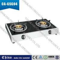 Quality GLASS STOVE Product Number: GSG04 for sale