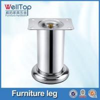 Sofa base furniture feet stainless steel