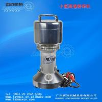 Quality Small grinder Model: FS200S-1; for sale