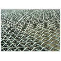 Quality port crimped wire mesh for sale