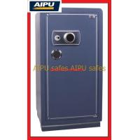 Buy cheap steel offce safes BGX-BJ-100LR from wholesalers