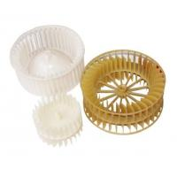 Buy cheap home appliance mould 14 from Wholesalers