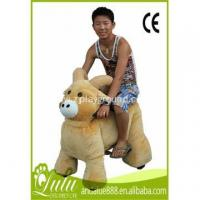 Quality China animal ride for mall Manufacturers for sale