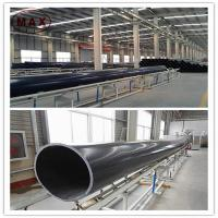 China Ultra-high Molecular Weight PE Pipe on sale