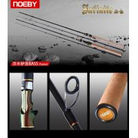 Infinite Bass Fishing Rod (Fast)