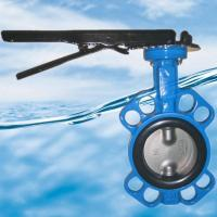 Quality Butterfly valve Series No.: KF-DJS 2200 Series for sale