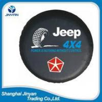 Quality OEM China 4x4 car accessories 15 inches tire cover /spare tire cover/steel spare tire cover for sale