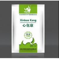 Quality Powder in drug Xinbao Kang for sale