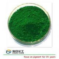 Quality hot sale color pigments iron oxide green 5605 for paver for sale