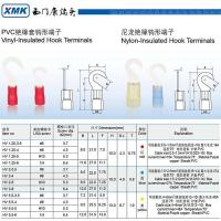 Buy cheap wire terminal vinyl-insulated hook from Wholesalers