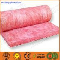 Quality Pink Glass Wool Blanket CE for sale