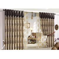 Quality grommet curtain for sale