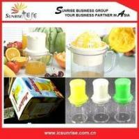 Quality Fruit Juice Squeezer for sale