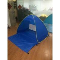 Quality UV50+ Folding beach tent for sale