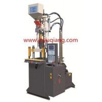 Quality Vertical Injection Machine - YQ-300g plastic machine for sale