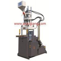 Quality Vertical Injection Machine - YQ-350g Plastic machine for sale