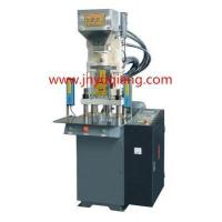 Quality Vertical Injection Machine - YQ-100G Vertical machine for sale