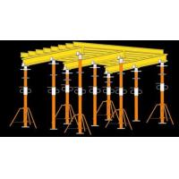 Buy cheap Isolated Steel Pillars from Wholesalers