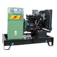 Quality Powered By CUMMINS Product Kubota Diesel Generator Set for sale