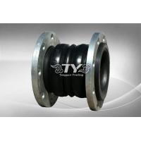 Quality Double Ball Rubber Joint KXT-A for sale