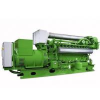 Quality Gas Generator Set for sale