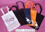 Buy cheap Non-woven gifts bags series from wholesalers