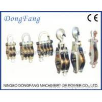 Quality Snatch Blocks and Wire Rope Pulley of Power Line Construction Equipment for sale