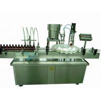 Buy cheap Building Materials Equipment Liquid Filling Four Heads Filling-sealing Machine (JH-LF-4H) from wholesalers