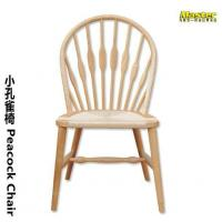 Quality CH1015 peacock arh chair(Without armrest) for sale