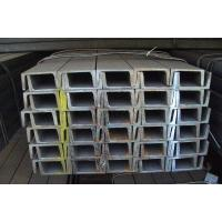 Quality Channel Steel Channel Steel for sale