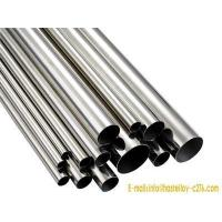 Buy cheap NC15FeTNbA Wrought nickel-base superalloy from Wholesalers