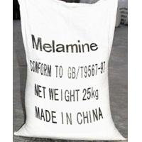 Buy cheap Melamine from wholesalers