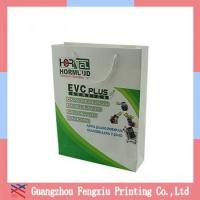 Full Color Printed Promotional Where To Buy Paper Bags