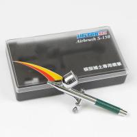 Quality U-STAR Airbrush S-150 (0.5mm Nozzle) for sale