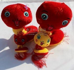 Buy child toys Doll plush toy mascot cloth doll zodiac gifts at wholesale prices
