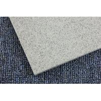 Buy cheap chinese slate floor tile from Wholesalers