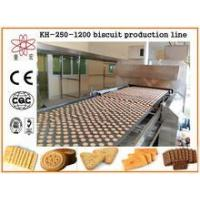 Quality KH-BGX-250-1200 automatic biscuit making machine for sale