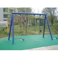 Buy cheap RockinghorseSeesaw/Swing kx-5003 Model:kx-5003 from Wholesalers