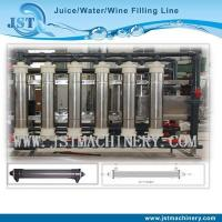 China Middle hollow fiber filter on sale