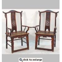 Antique Asian Style Arm Chair