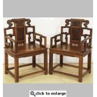 Buy cheap Antique Oriental Official's Chairs from Wholesalers