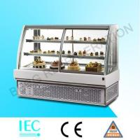 Quality cake refrigerator WE-4R for sale