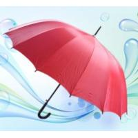 Buy cheap Stick Umbrella HT-2811S from Wholesalers