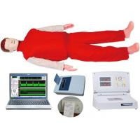 Buy cheap First aid model software comput Product type: BSS / CPR480S-C product price:12000 from wholesalers