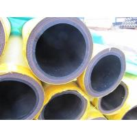 Dry Cement Hose