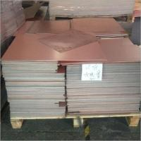 Quality Copper Clad Laminate Scrap for sale