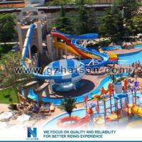 Buy cheap Water Sports Equipment-Bowl Slide from wholesalers