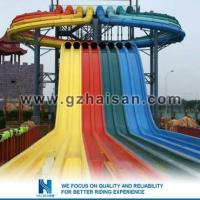 Buy cheap Water Theme Park Supplier Whizzard Slides from wholesalers