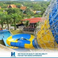 Buy cheap Whirlwind Tornado Slide from wholesalers