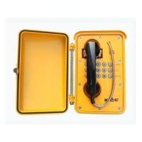 Buy cheap Waterproof Telephone SP Series Mode:KNSP-01 from wholesalers
